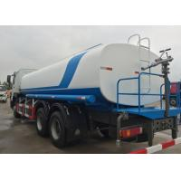 China Water Sprinkling Tank Truck SINOTRUK HOWO LHD 6X4 18CBM For Pesticide Spraying wholesale