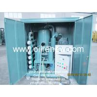China Dust Proof Type Transformer Oil Purifier|Dielectric Oil Reconditioning Machine ZYD-W-100 wholesale