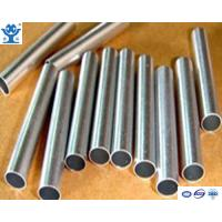 China Competitive price natural anodized extruded aluminium 6061 t6 tube wholesale