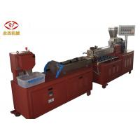 China Laboratory Mini Extruder PVC Granulating Line With Water Strand Pelletizing System on sale