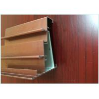 China Square / Flat Aluminum Structural Framing , Aluminum Door Frame Profile Custom Length wholesale