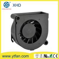 50x50x20mm 12v 24v dust collector fan blower of item 101686659 for Portable dust collector motor blower