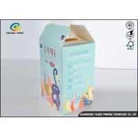 China Cute Cookie Packaging Boxes , Aseptic Food Shipping Boxes Carton Printing wholesale