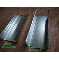 China Top Quality Drywall Partition metal frame(C-stud, U-track, Corner Bead) for Project wholesale