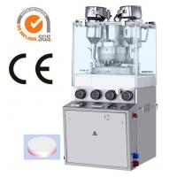China Double Layer Automatic Pill Press Machine , Bilayer Tablet Press Equipment Used In Tablet Manufacturing wholesale