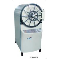 China Horizontal Cylindrical Pressure Steam Sterilizer YX600W-series wholesale