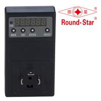 Buy cheap Two Way Adjustabledigital Solenoid Valve Timer 110VAC 240VAC DIN43650A from wholesalers