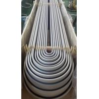 Quality ASTM A213 ASME SA213 Seamless Alloy Carbon Steel Heat Exchanger U Tubes for Boilers for sale