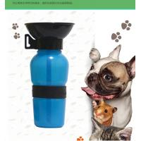 China Aqua dog Pet Drink Bottle Portable Dog Dog Drink Water Bottle Drink Water Bottle Outdoor Drinker on sale
