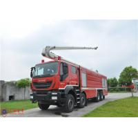 China 8x4 Driving Fire Engine Vehicle , Large Capacity Tower Ladder Fire Truck wholesale