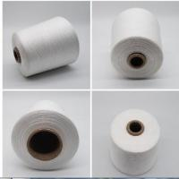 China Spun Polyester Yarn Use For Knitting Or Weaving ,Made Of 1.33D*38mm Staple Fiber wholesale