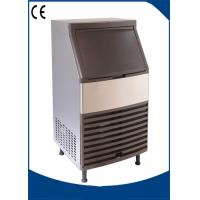 Buy cheap 380w Self - Monitoring Ice Maker Machine R404A Refrigerant For Restaurants Automatic from wholesalers