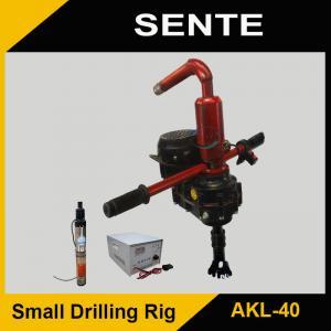 China 2018 new type r handheld AKL-40 small water well drilling machine wholesale