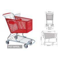 China plastic trolley ,supermarket basket with wheels,plastic shopping trolley baskets on sale