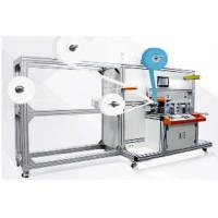 China Fully Automatic KN95 Face Mask Making Machine Easy Operated With High Cost Performance wholesale