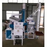 China MLNH 15 Complete Set Rice Milling Equipment wholesale