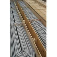 Quality Alloy Nickel - Base Inconel Tube High Purity Inconel 718 Tubing 1634.4 σB / MPa for sale
