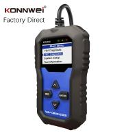 Buy cheap Digital Full System Diagnostic Scanner Abs Srs Brake Pad Replacement Reset Oil Service from wholesalers