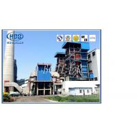 Quality Heat Exchange Circulating Fluidized Bed CFB Boiler High Efficient Working for sale
