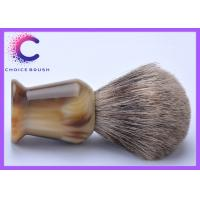 China Professional  makeup shaving lather brush , pure badger brush for gift wholesale