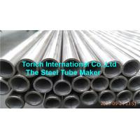 Quality Low Carbon Seamless Nickel Alloy Pipe For Heat Exchangers / Condensors for sale