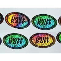 Buy cheap Printing Design Hologram Label from wholesalers