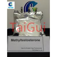 China Anabolic Steroid Hormones Metribolone / Methyltrienolone for Weight Loss wholesale