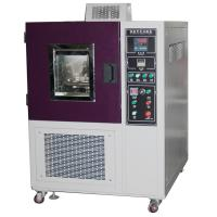 Buy cheap Footwear Outsole Bending Resistance Tester RT Low temperature Test Chamber from wholesalers