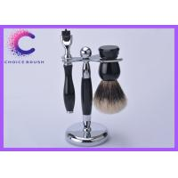China Mens shaving gift sets in classical black handle with razor , stand , finest badger brush wholesale