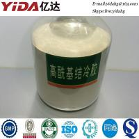 China High quality and Low price Acyl Gellan Gum 71010-52-1 on sell on sale
