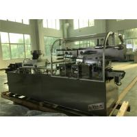 China High Speed Fully Automatic  Plastic Blister Packing Machine(DPP-260A) wholesale