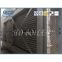 China High Efficient High Pressure Boiler Air Preheater Heat Exchanger Long Life Time wholesale
