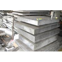 China Car Industrial H32 5052 Aluminum Sheet / Plate With High Tensile Strength wholesale