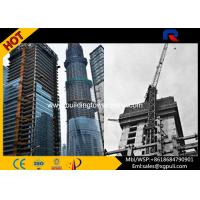 China Inside Climbing Mobile Hydraulic Tower Crane Rated Loading Capacity 3T wholesale