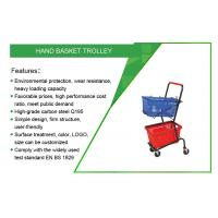 China Hand Basket Unfolded 280L Grocery Shopping Cart on sale