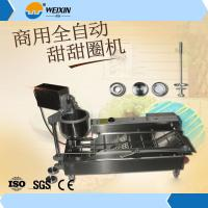 China Best Sale Donut Making Equipment/Industrial Donut Machine on sale