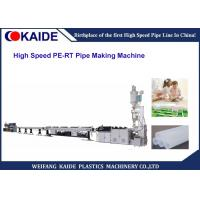 Quality High Speed PE Pipe Production Line 50m/min Floor Heating PERT Tube Making Machine for sale