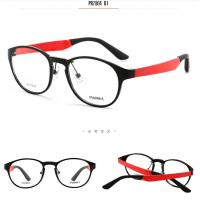 China Female Light Weight Eye Frames Pink Brown Red Frames Adult Classical Clubmaster  wholesale