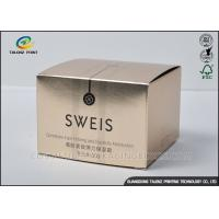 China Custom Printing Foil Stamping Cosmetic Packaging Boxes For Skincare Cream wholesale