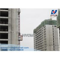 China SC50 Small Building Construction Lifts Single Elevator Cage 500kg Load wholesale