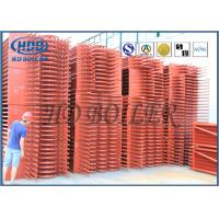 China High Efficiency Flue Gas Cooler Heat Recovery Desulfuration Cleaning System wholesale