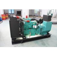 China Factory price 30kw Cummins diesel generator  37.5 kva generator  three phase  fast delivery wholesale