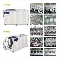 China Industrial Ultrasonic Small Parts Cleaner For Auto Parts Extrusion And Deburring wholesale