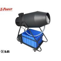 China Professional High Output 1000W Spray Foam Machine For Outdoor / Foam Party X-H-01 wholesale