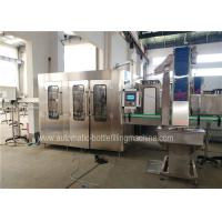 Buy cheap 500ml Mineral Water Filling Bottling Plant Price,Water Purification Machines from wholesalers