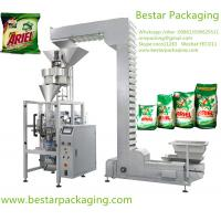 China Vertical Form Fill & Seal (VFFS) Machine for 1KG washing powder wholesale