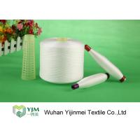 China Customized Tri - Ply 100 Polyester Yarn Bright, Ring Spun Yarn Sewing For Gloves wholesale