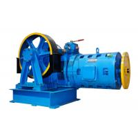 China AC2 Control 720kg Geared Traction Machine , Speed 0.5~1.26m/S wholesale