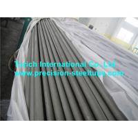 China Hydraulic and Pneumatic Cold Drawn Seamless Steel Tube EN10305-4 E215 E235 E355 wholesale