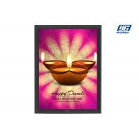 China Rectangle Clip Frame Light Box , Waterproof Led Backlit Poster Frame IP54 wholesale
